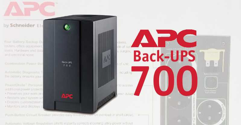 APC Back UPS 700 VA - featured copertina